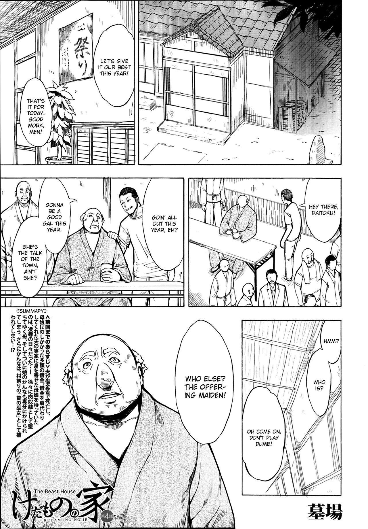 [Hakaba] Kedamono no Ie (Joukan)   The Beast House [English] {Chocolate + doujins.com} 91