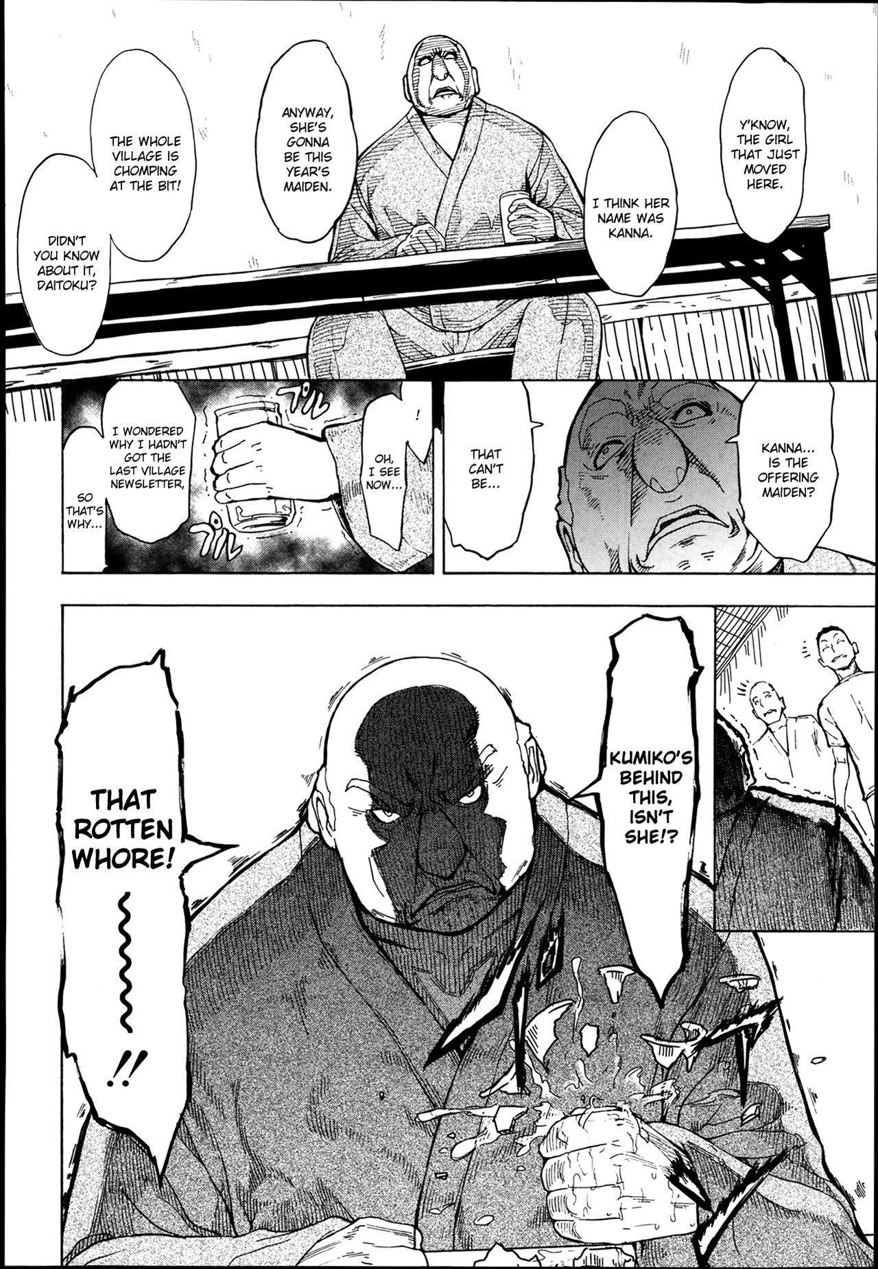 [Hakaba] Kedamono no Ie (Joukan)   The Beast House [English] {Chocolate + doujins.com} 92