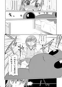 Choudenji Spin 2