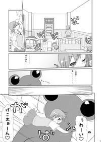 Choudenji Spin 3