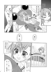 Choudenji Spin 4