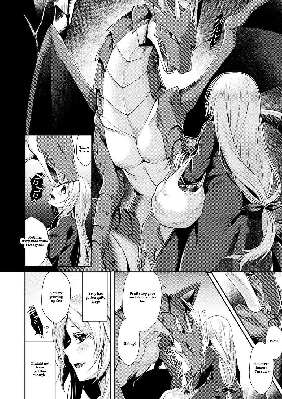 Dragon Heart 1