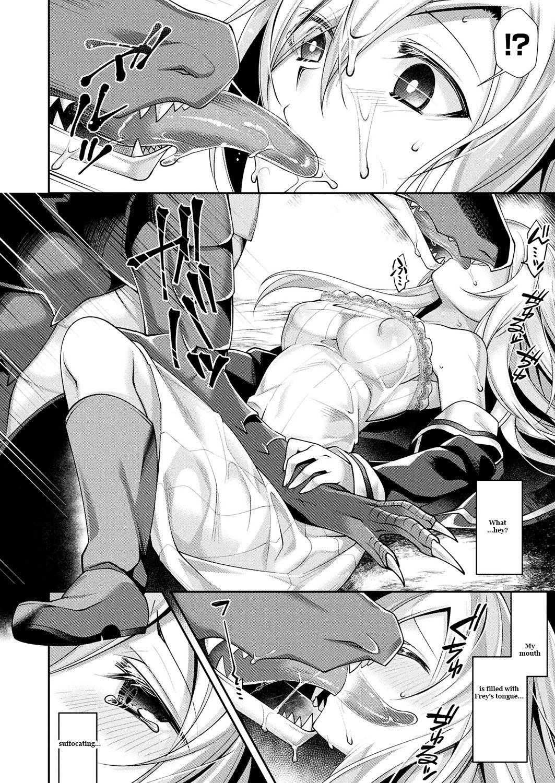 Dragon Heart 5