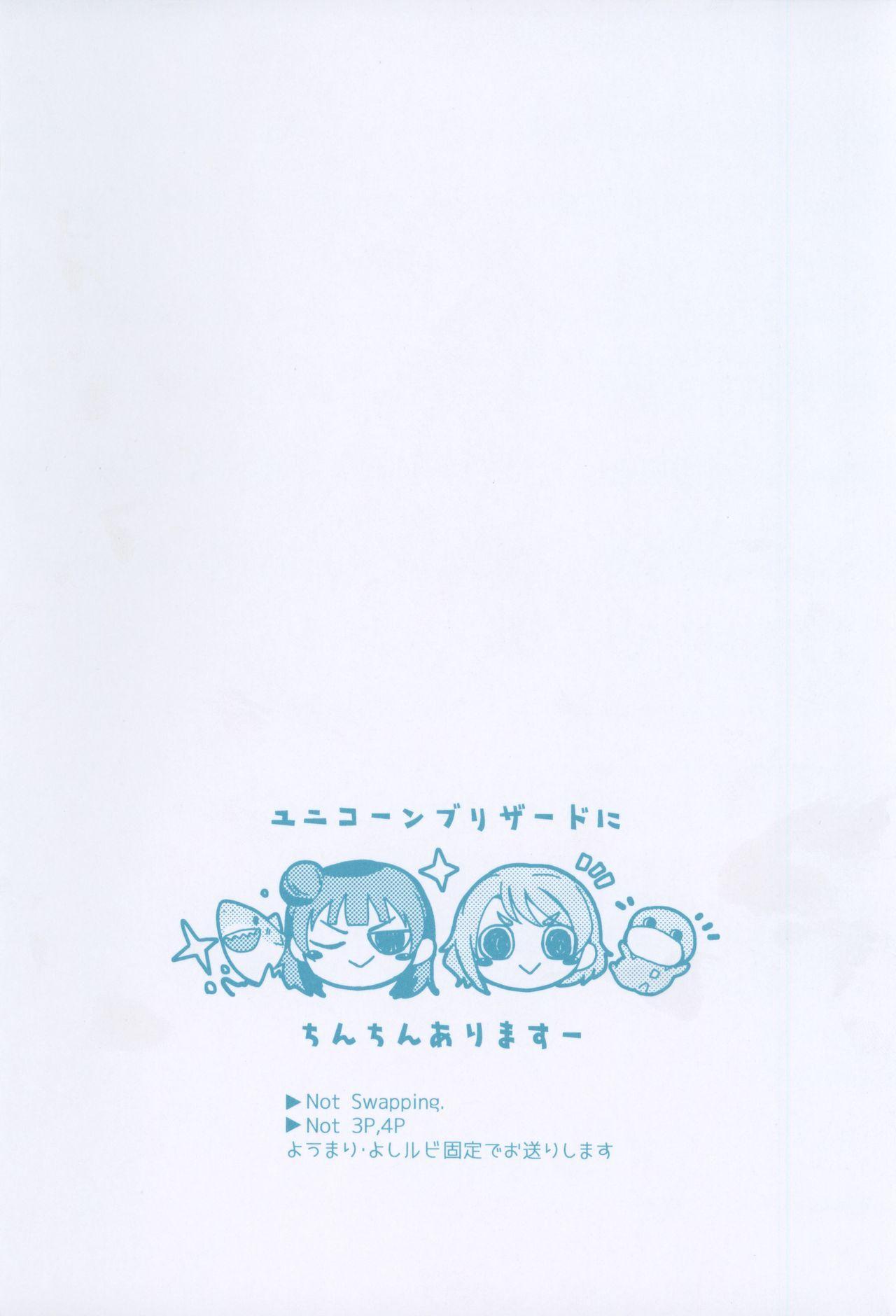 Jimoai DE Mantan Uchiura Girls 1