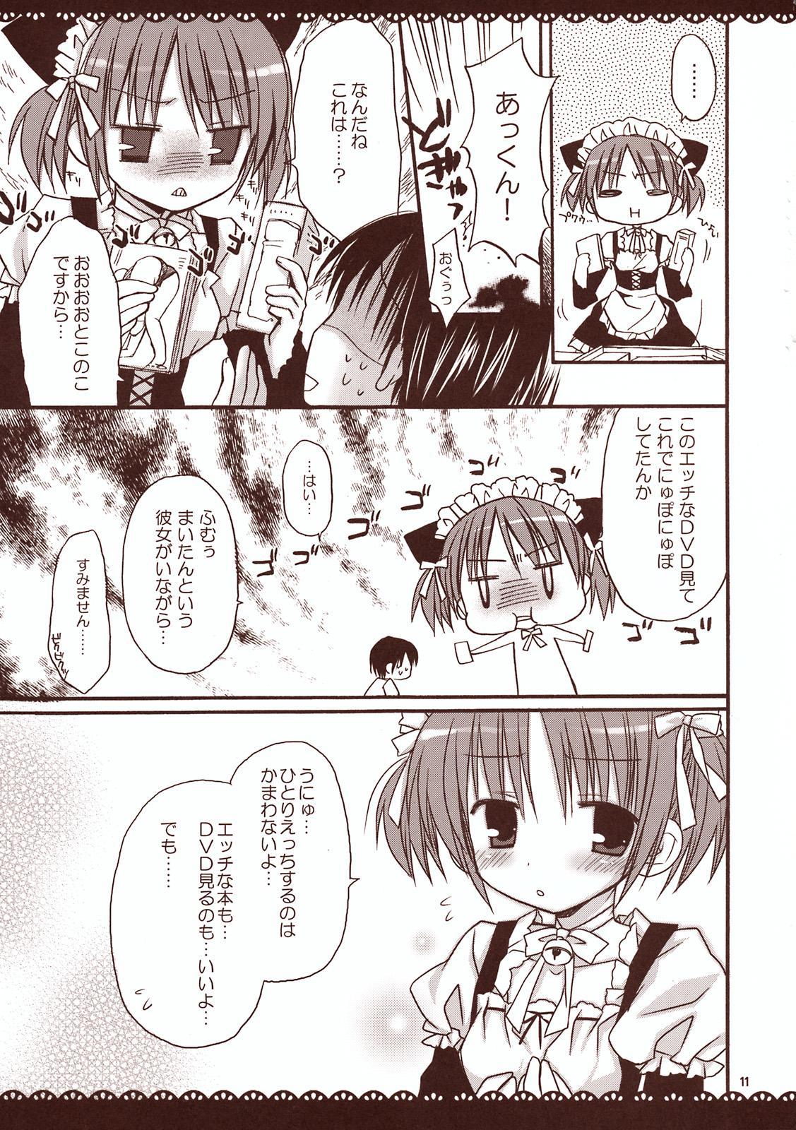 Maid-san to Amai Jikan 9