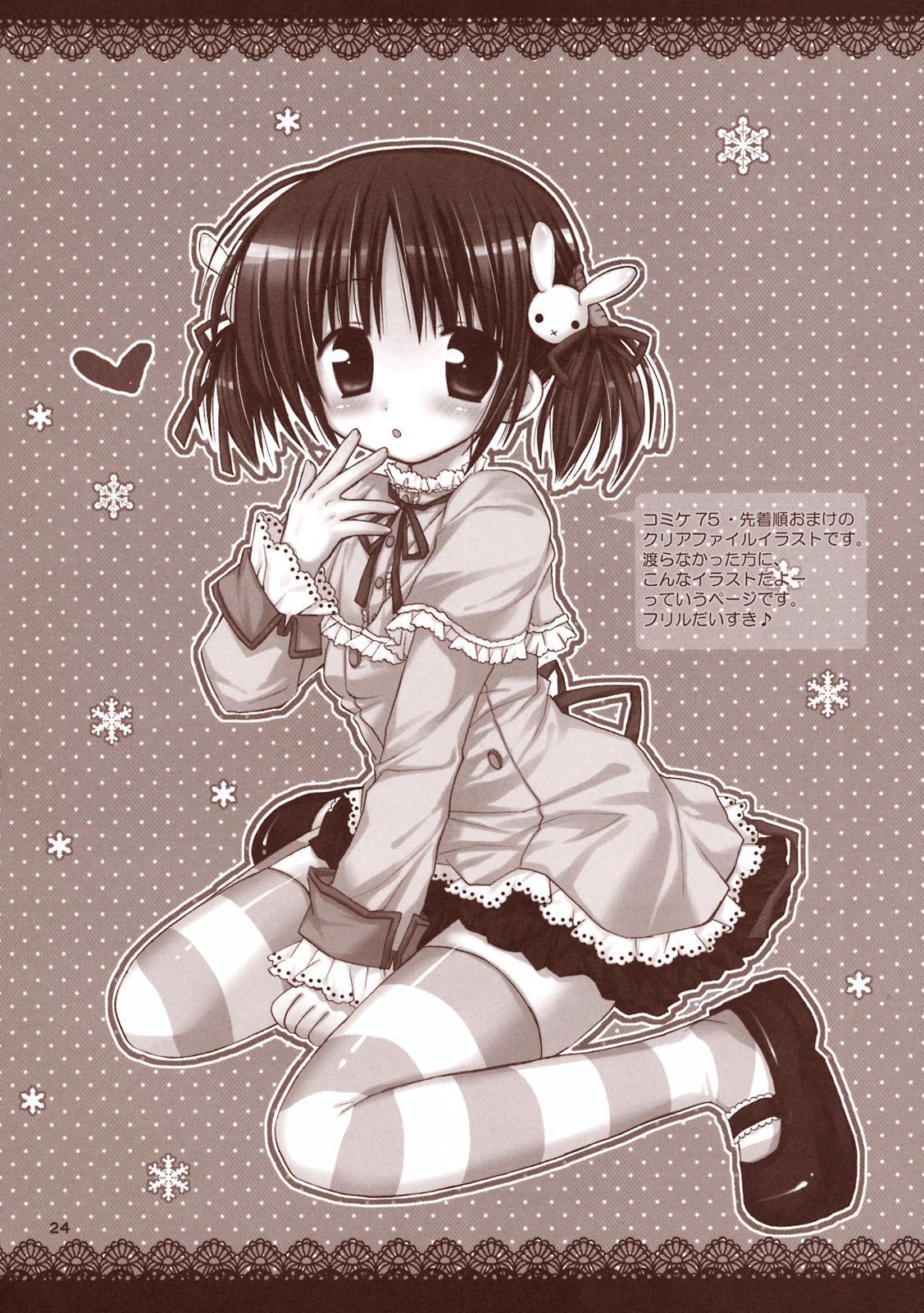Maid-san to Amai Jikan 22