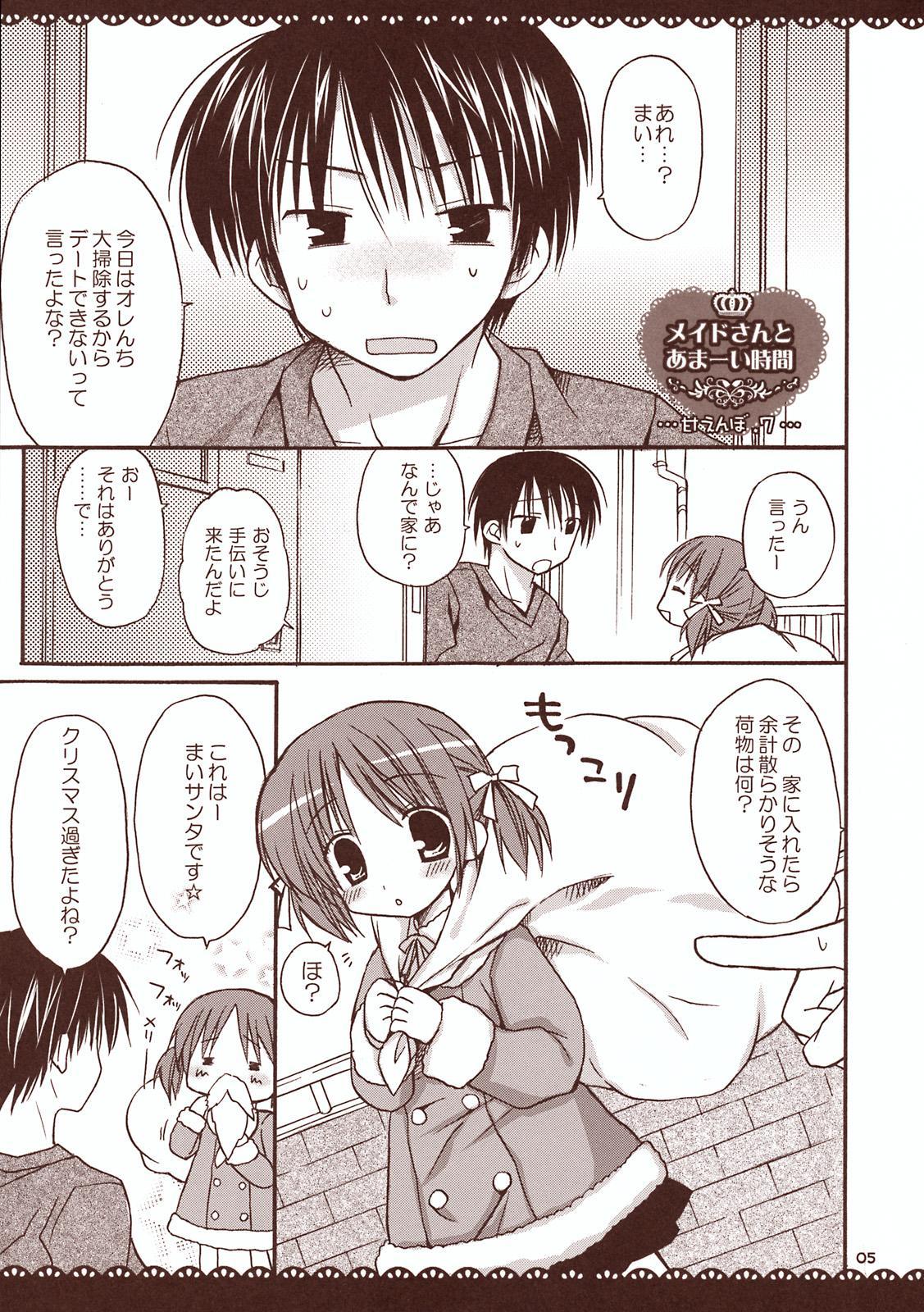 Maid-san to Amai Jikan 3