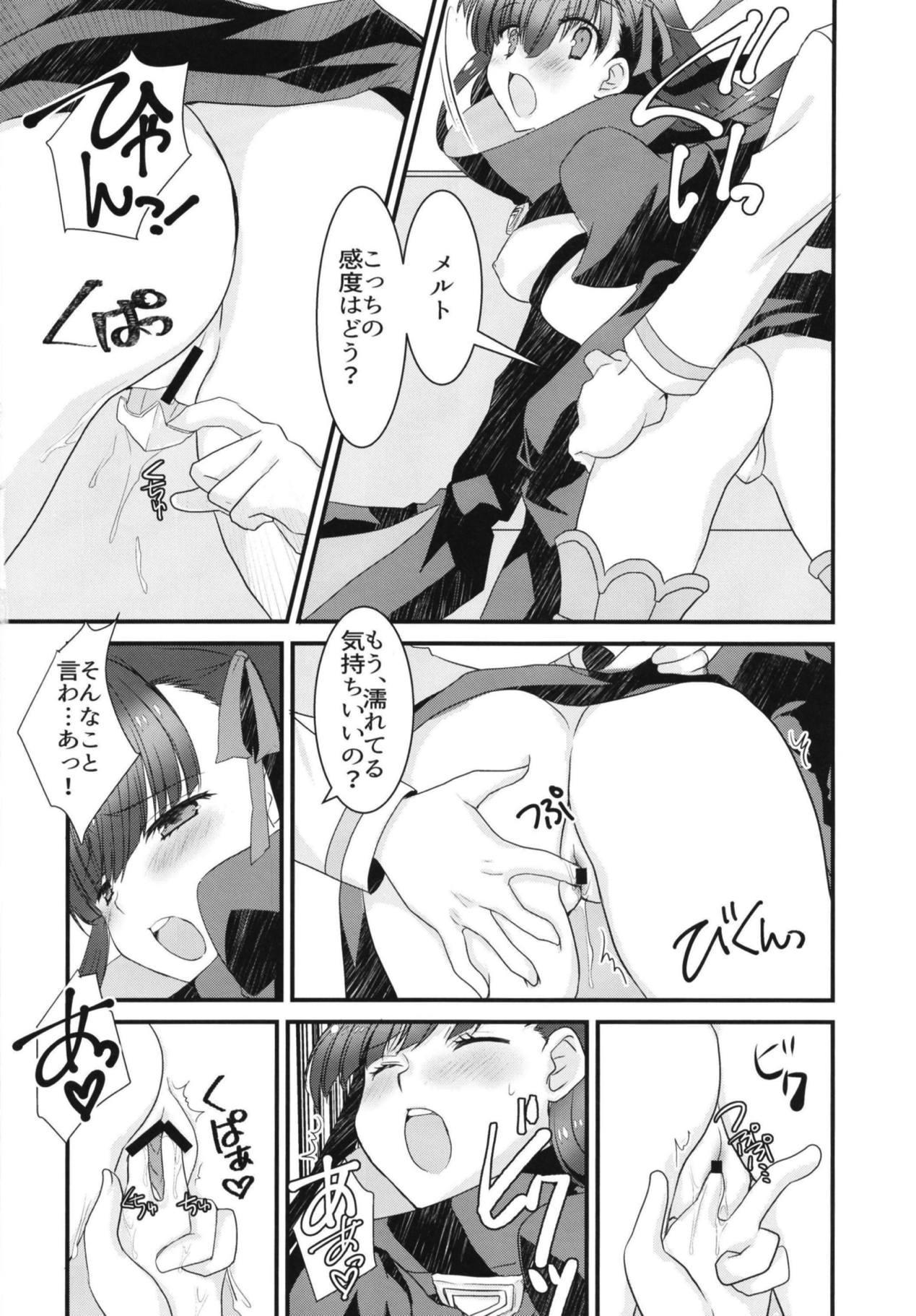 Melt to Tokeru you ni Icha Love Sukebe suru Hon. 15