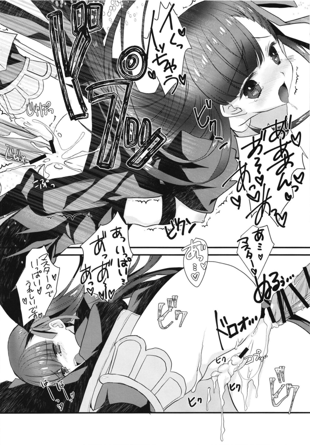 Melt to Tokeru you ni Icha Love Sukebe suru Hon. 23