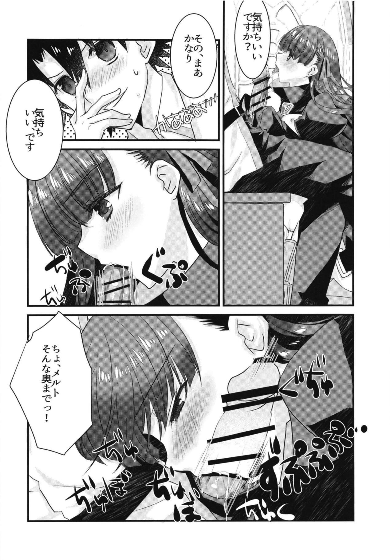 Melt to Tokeru you ni Icha Love Sukebe suru Hon. 25