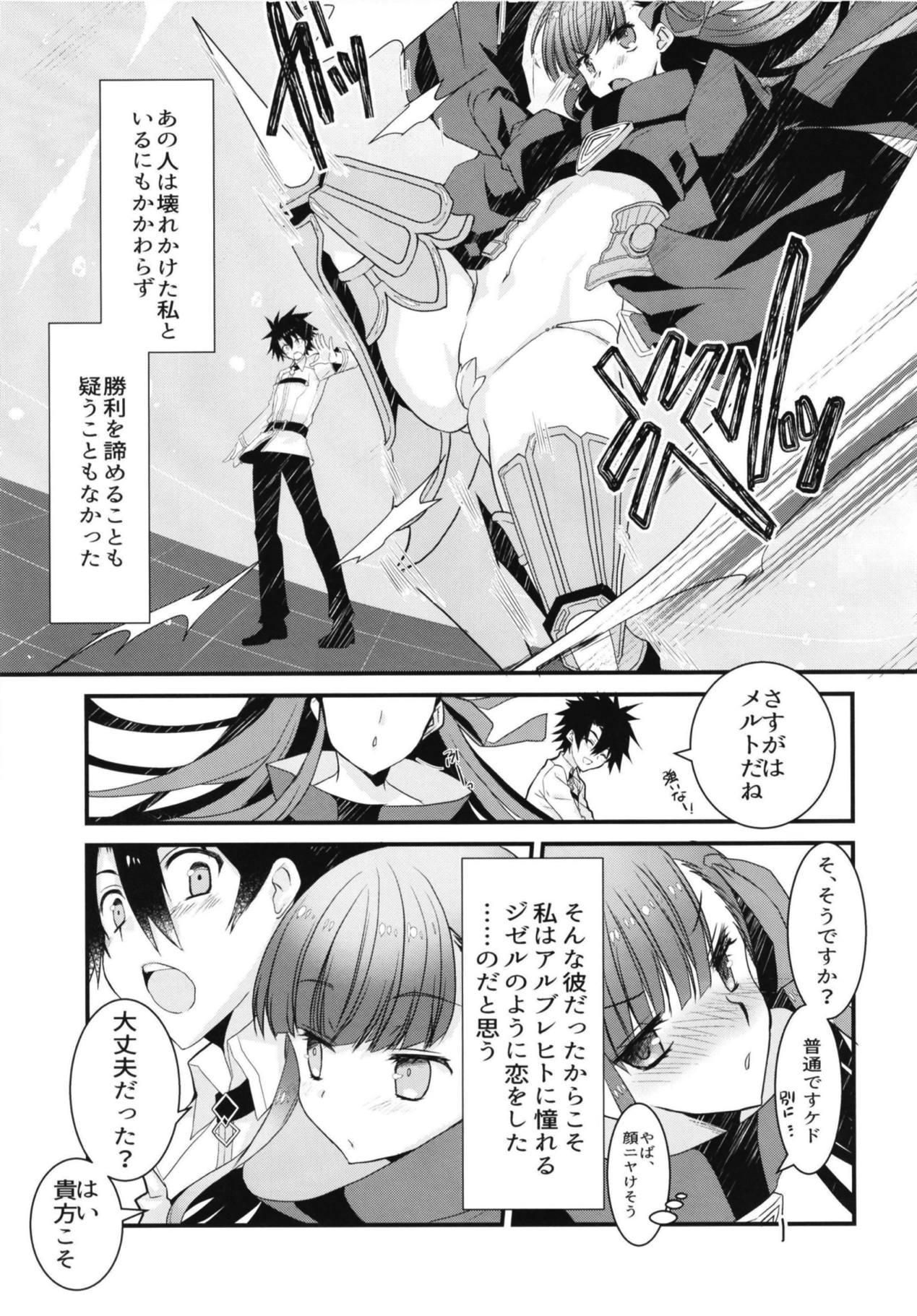 Melt to Tokeru you ni Icha Love Sukebe suru Hon. 8