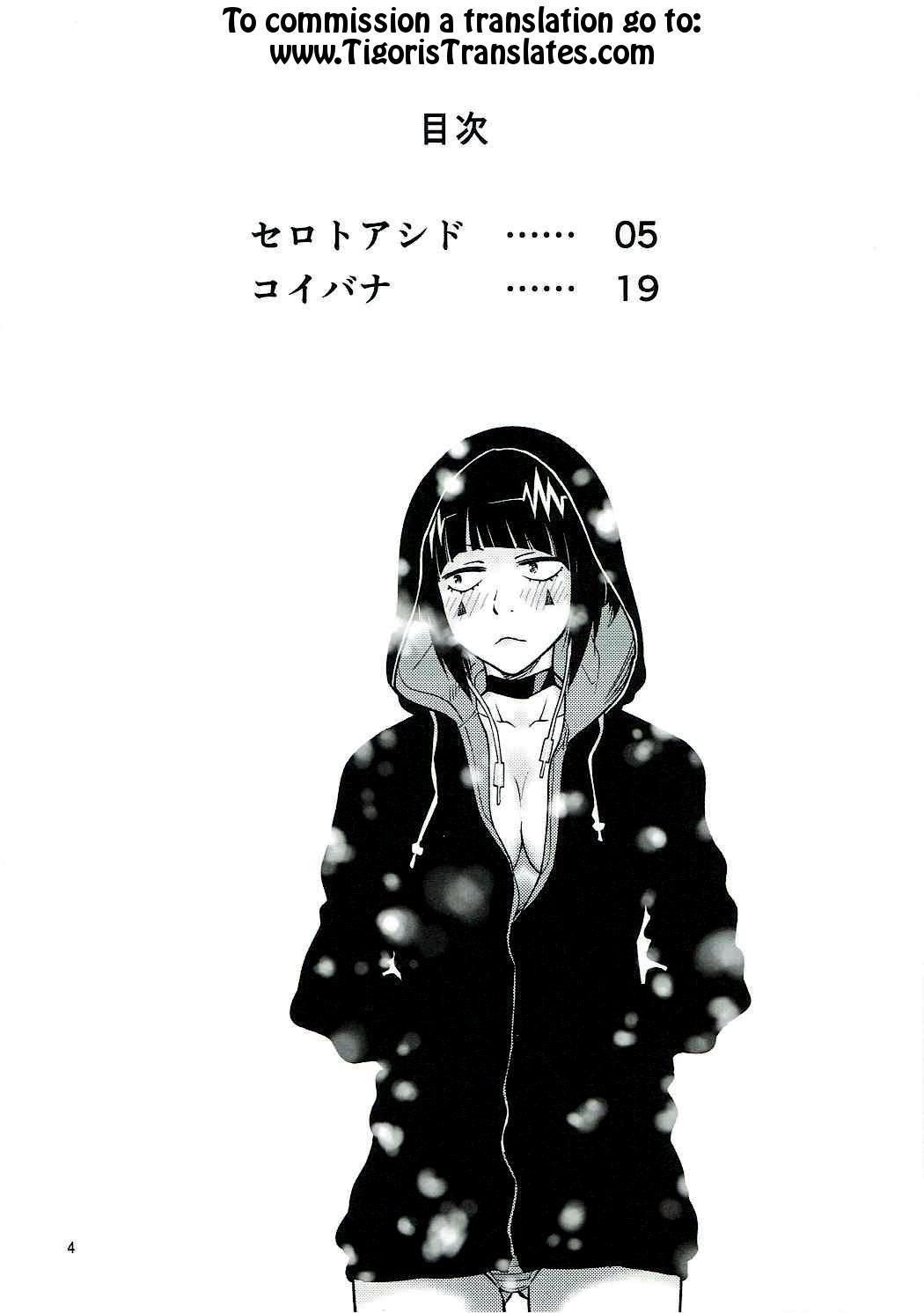 (C91) [HEADROOM (Sakawaki Herodai)] H ERO!! 2 -Side A(Ashido Mina)- Sakawaki Herodai Kojinshi (Boku no Hero Academia) [English] [Tigoris Translates] 2