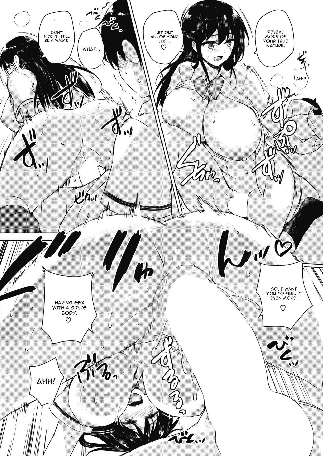 Eroge de Subete wa Kaiketsu Dekiru! Ch. 1 23