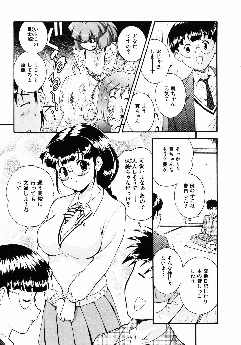 Daikyou Megami 106