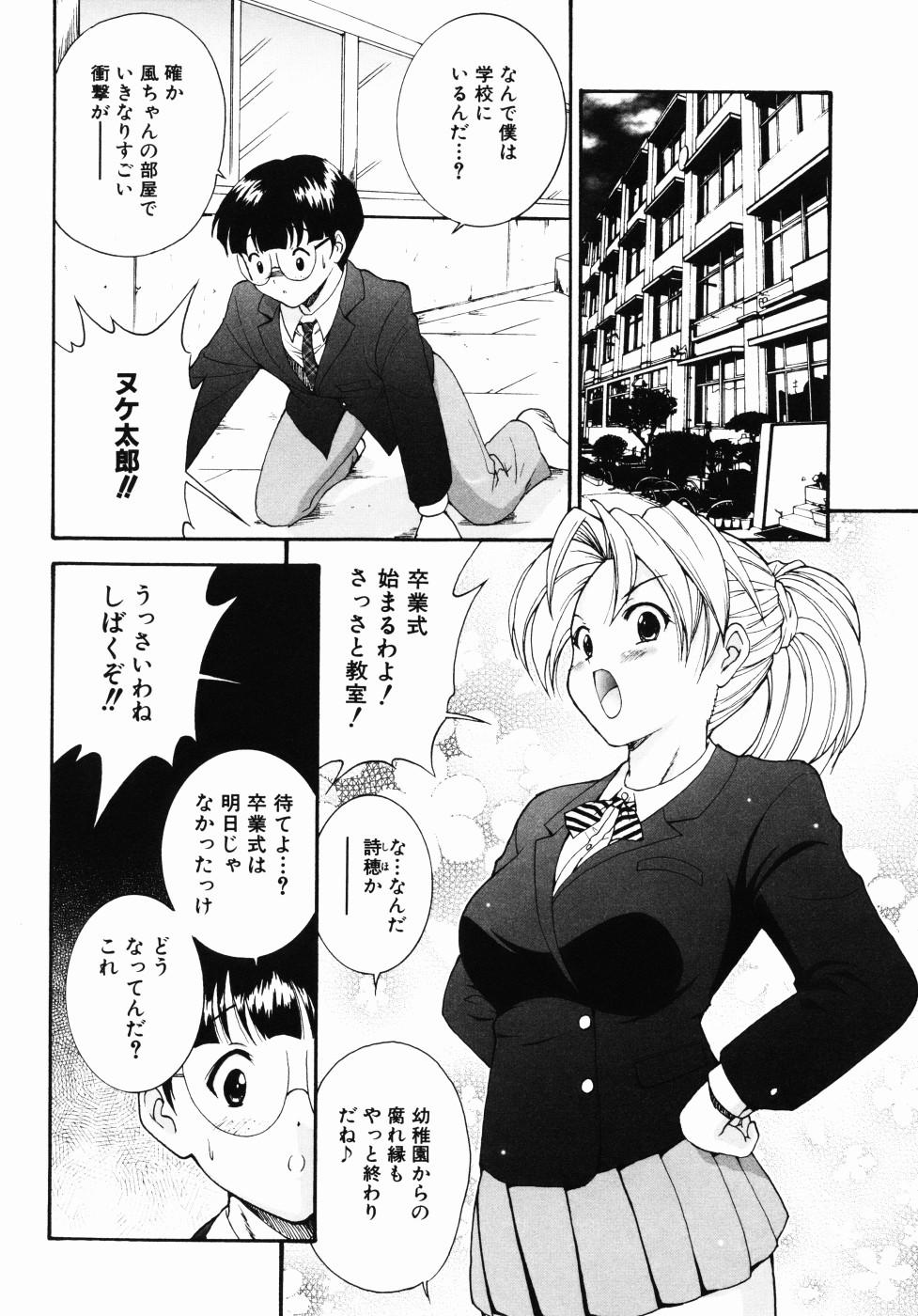 Daikyou Megami 108