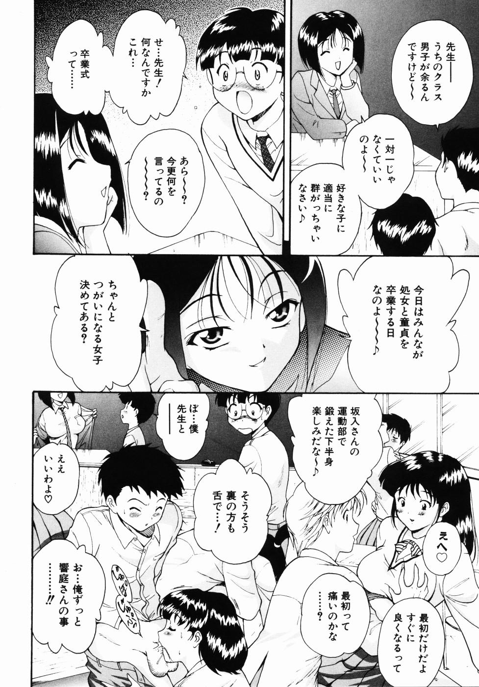 Daikyou Megami 110