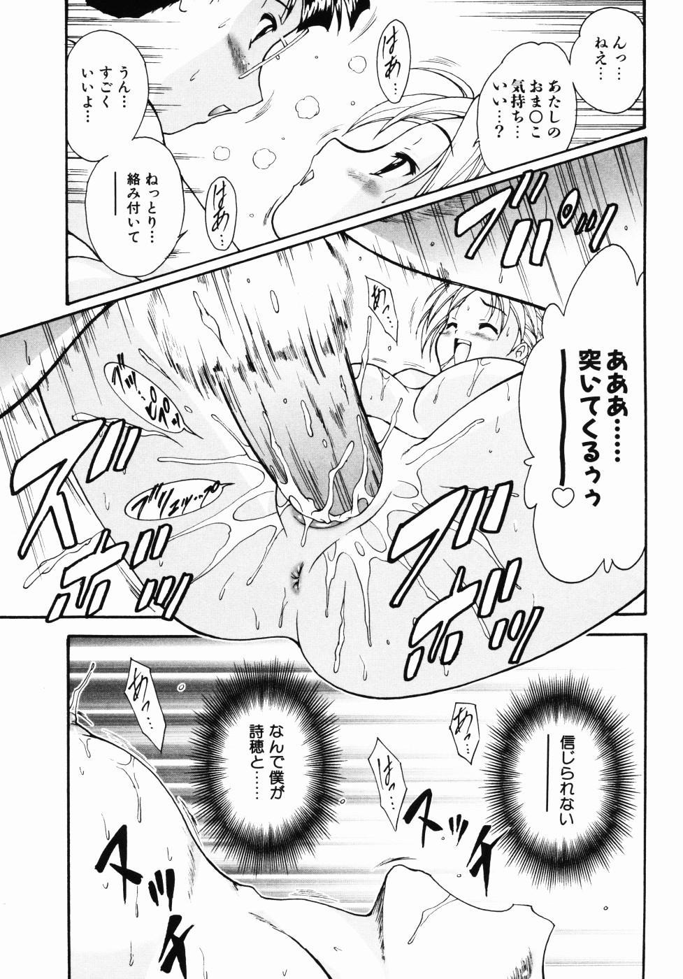 Daikyou Megami 117