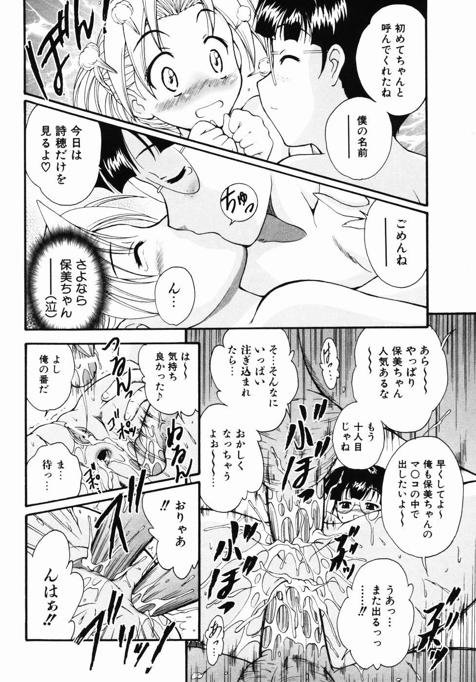 Daikyou Megami 120