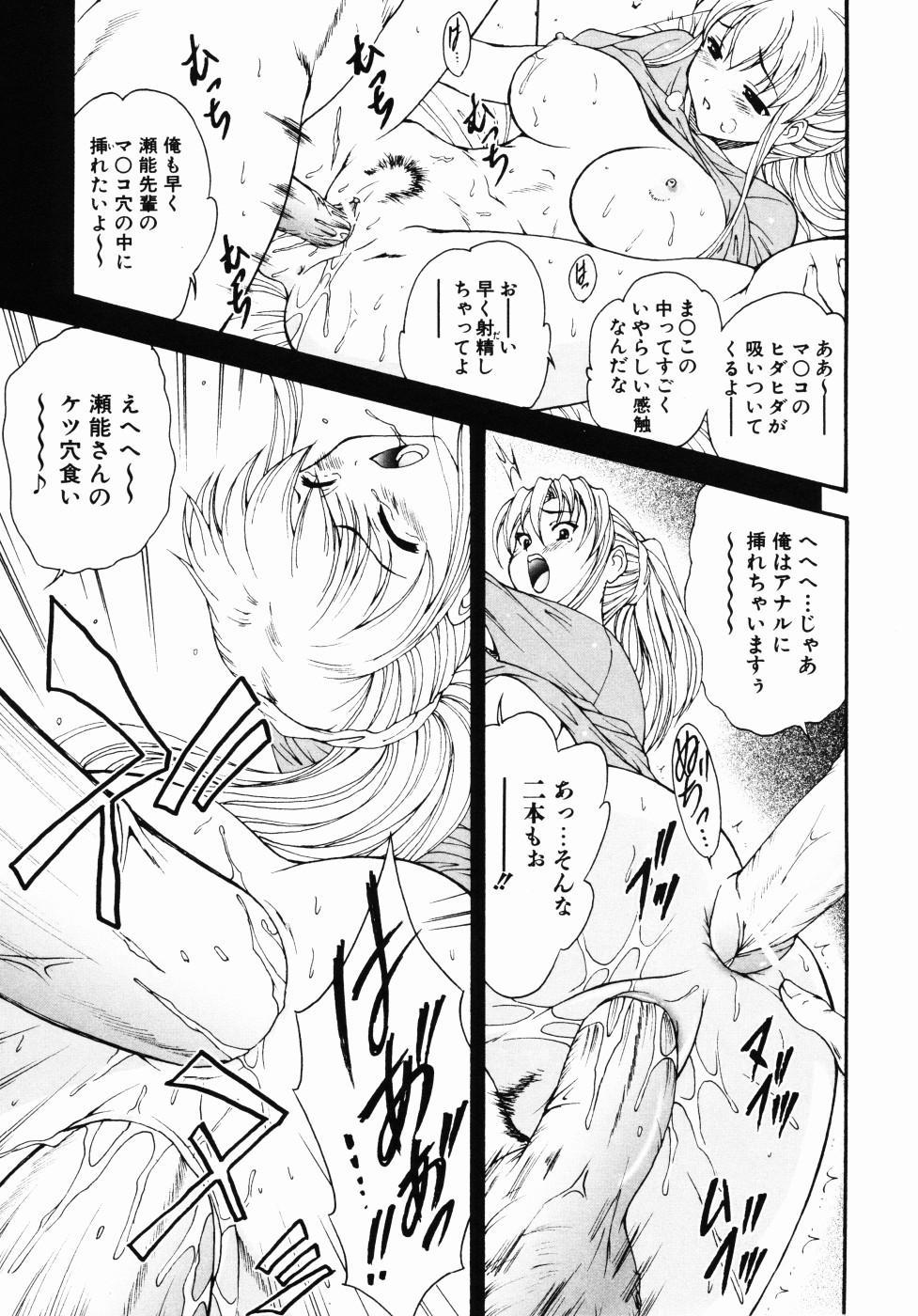 Daikyou Megami 141