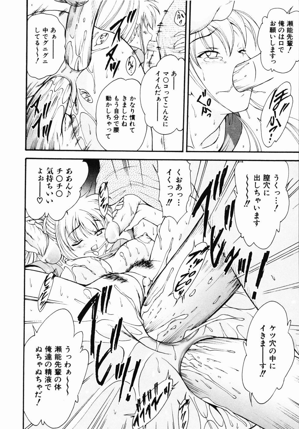 Daikyou Megami 144