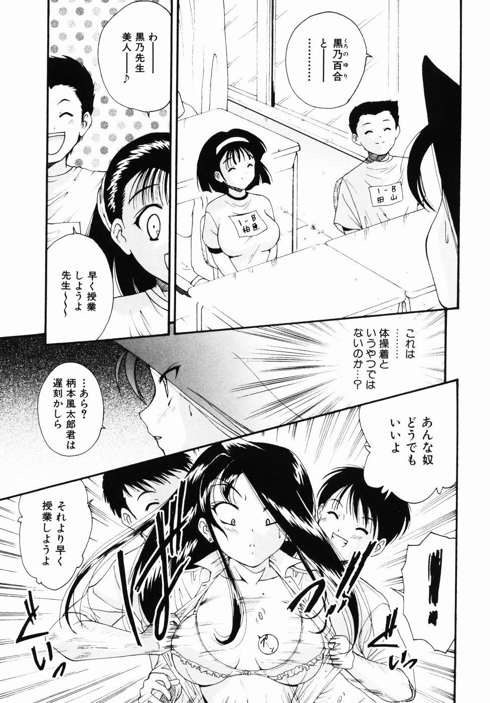 Daikyou Megami 153