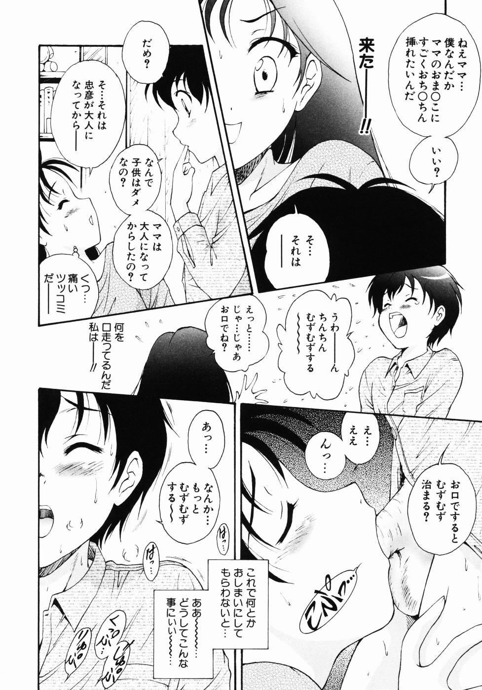 Daikyou Megami 188