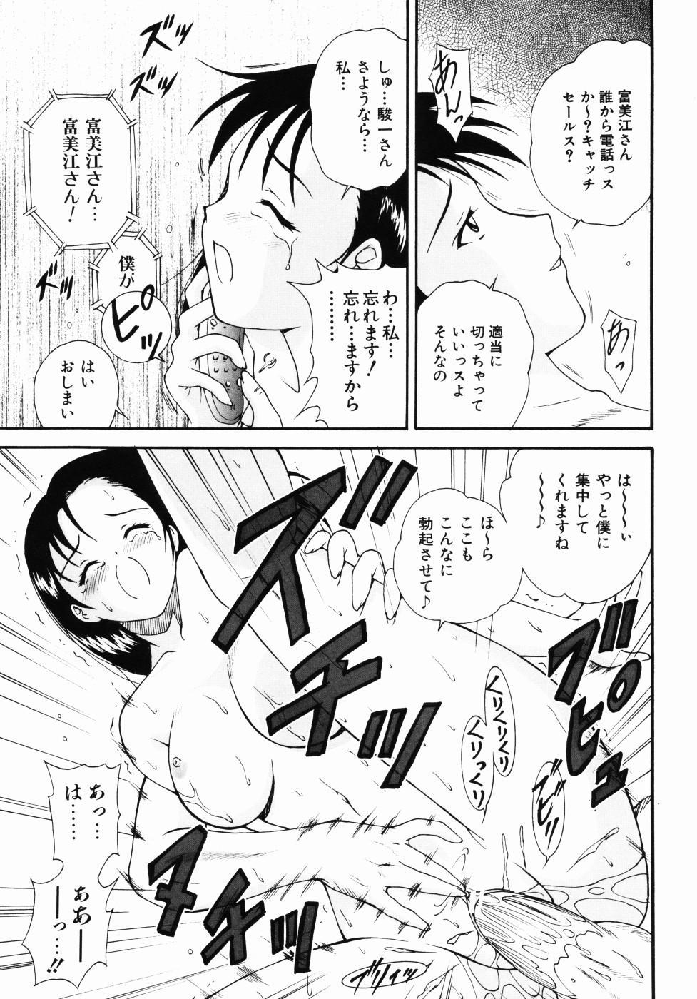 Daikyou Megami 23