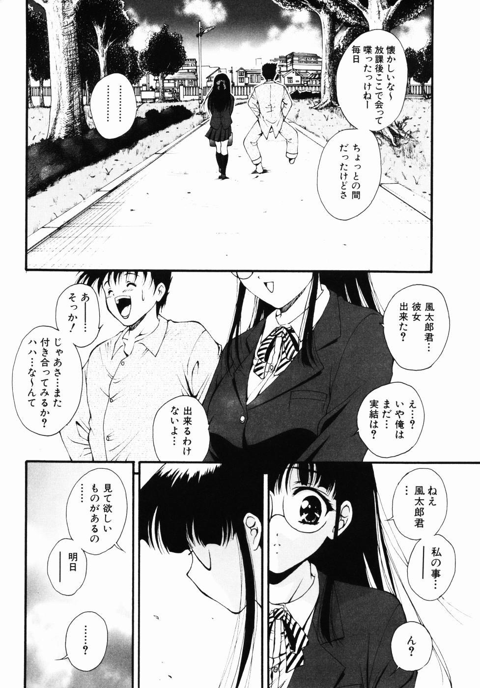 Daikyou Megami 38