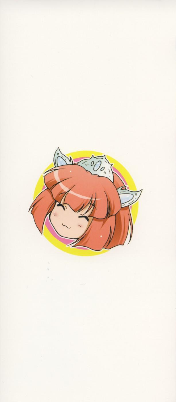 Daikyou Megami 3