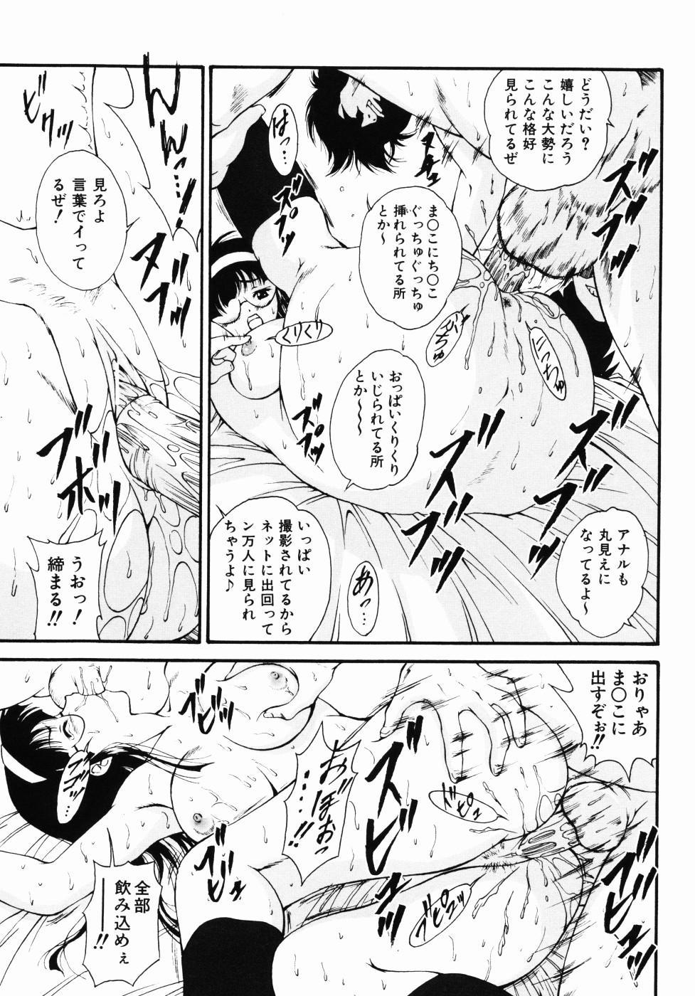 Daikyou Megami 41