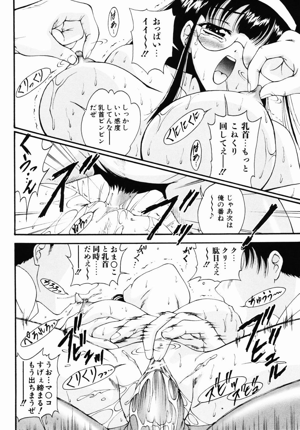 Daikyou Megami 42