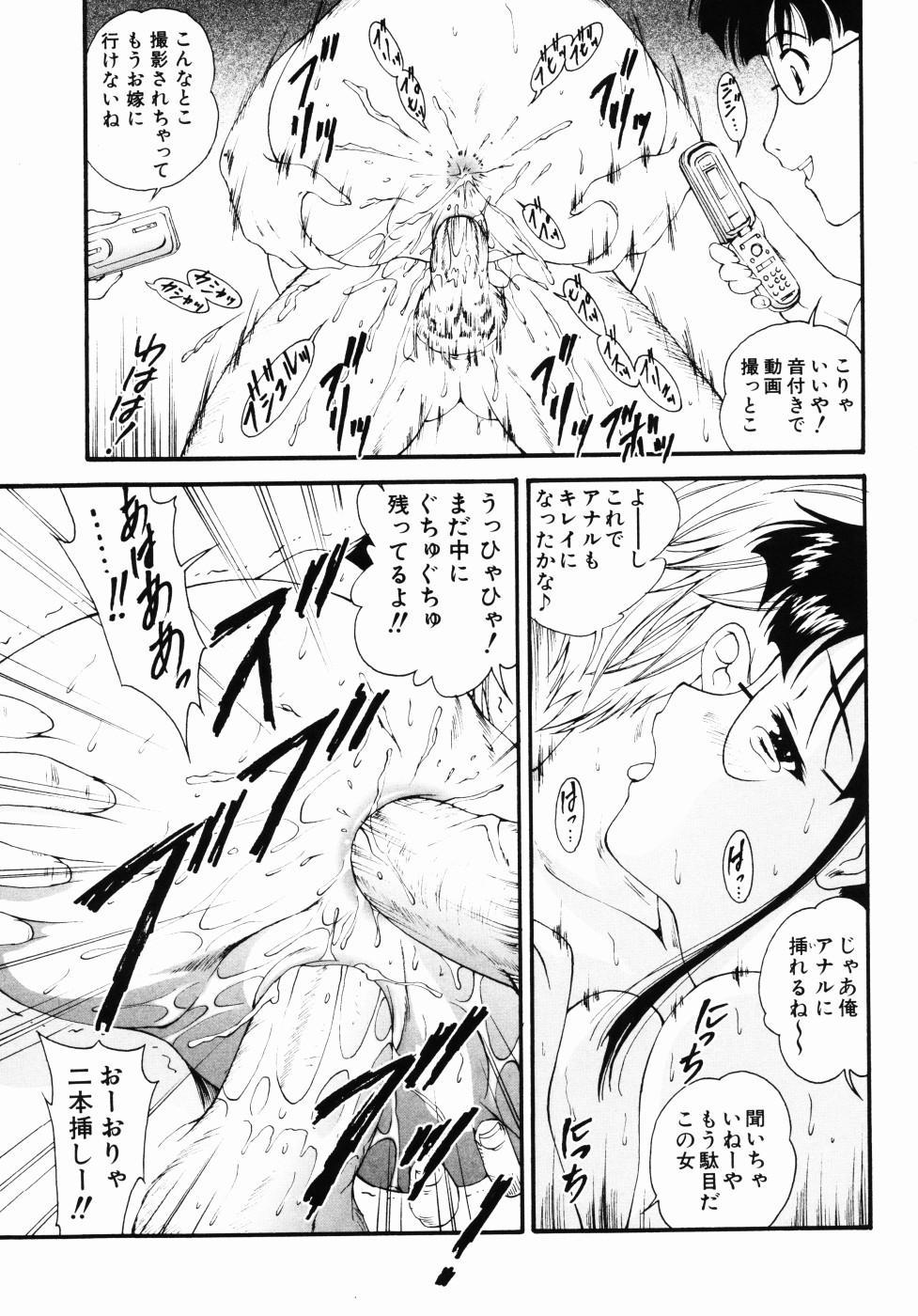 Daikyou Megami 47