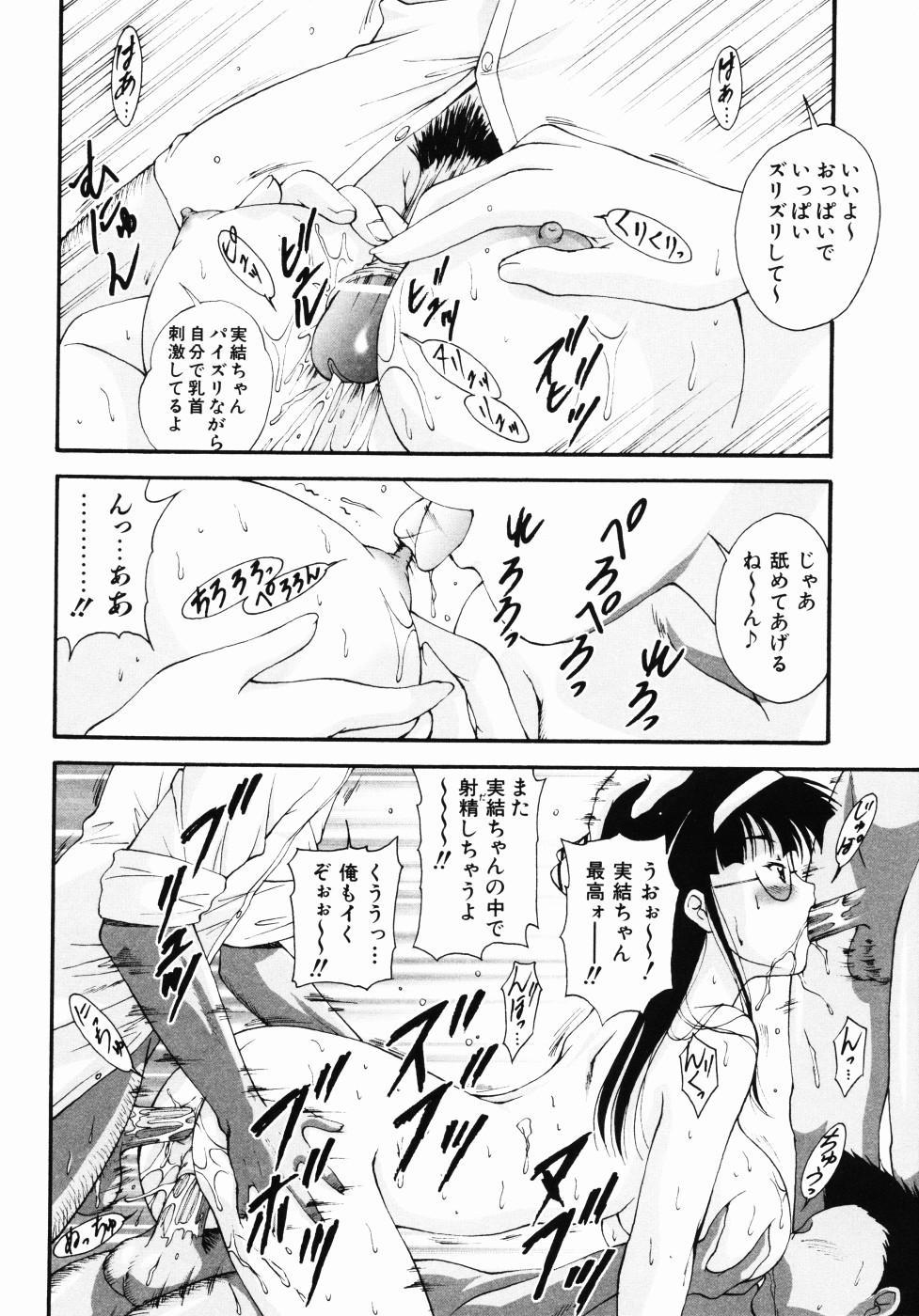 Daikyou Megami 48
