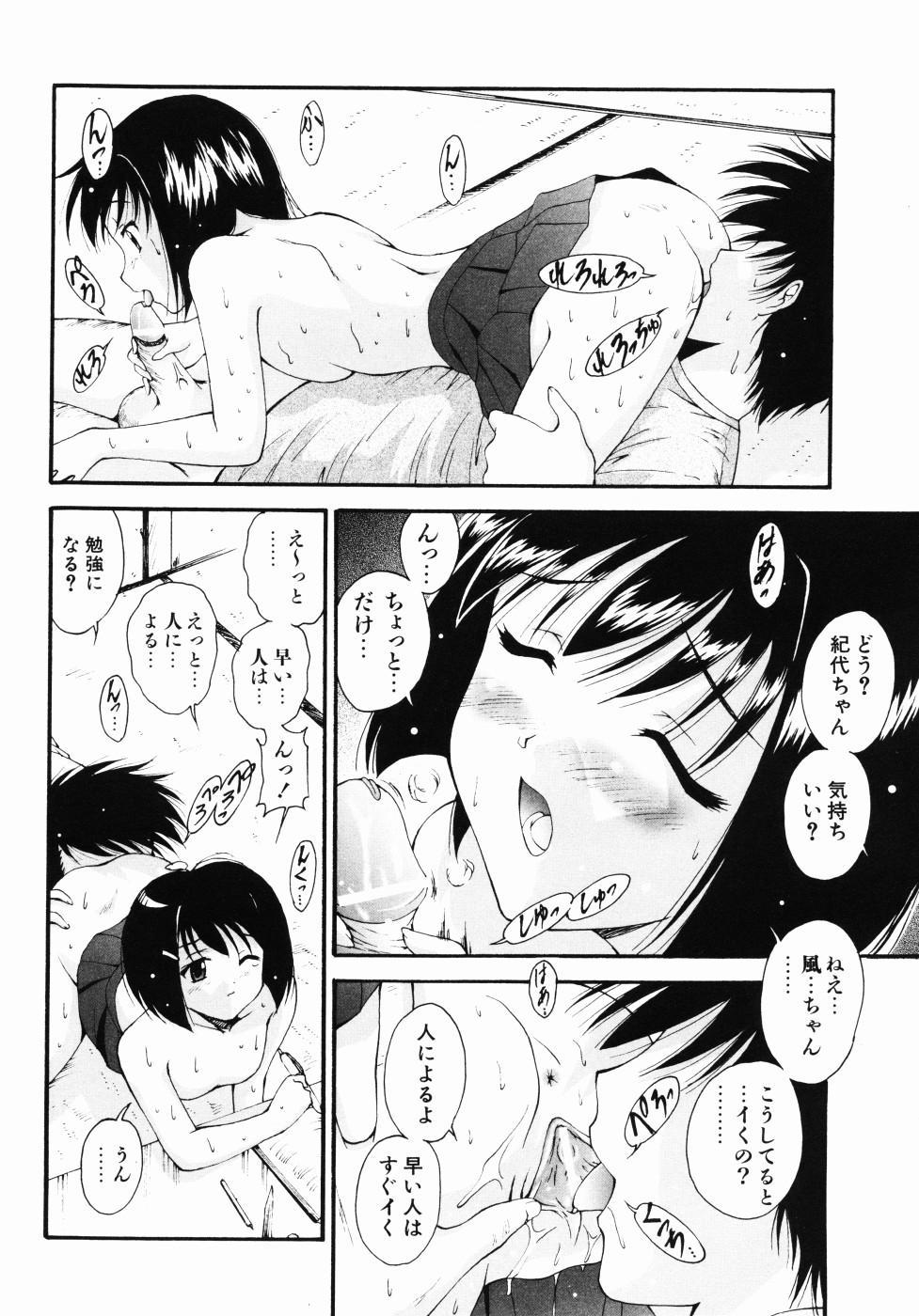 Daikyou Megami 68