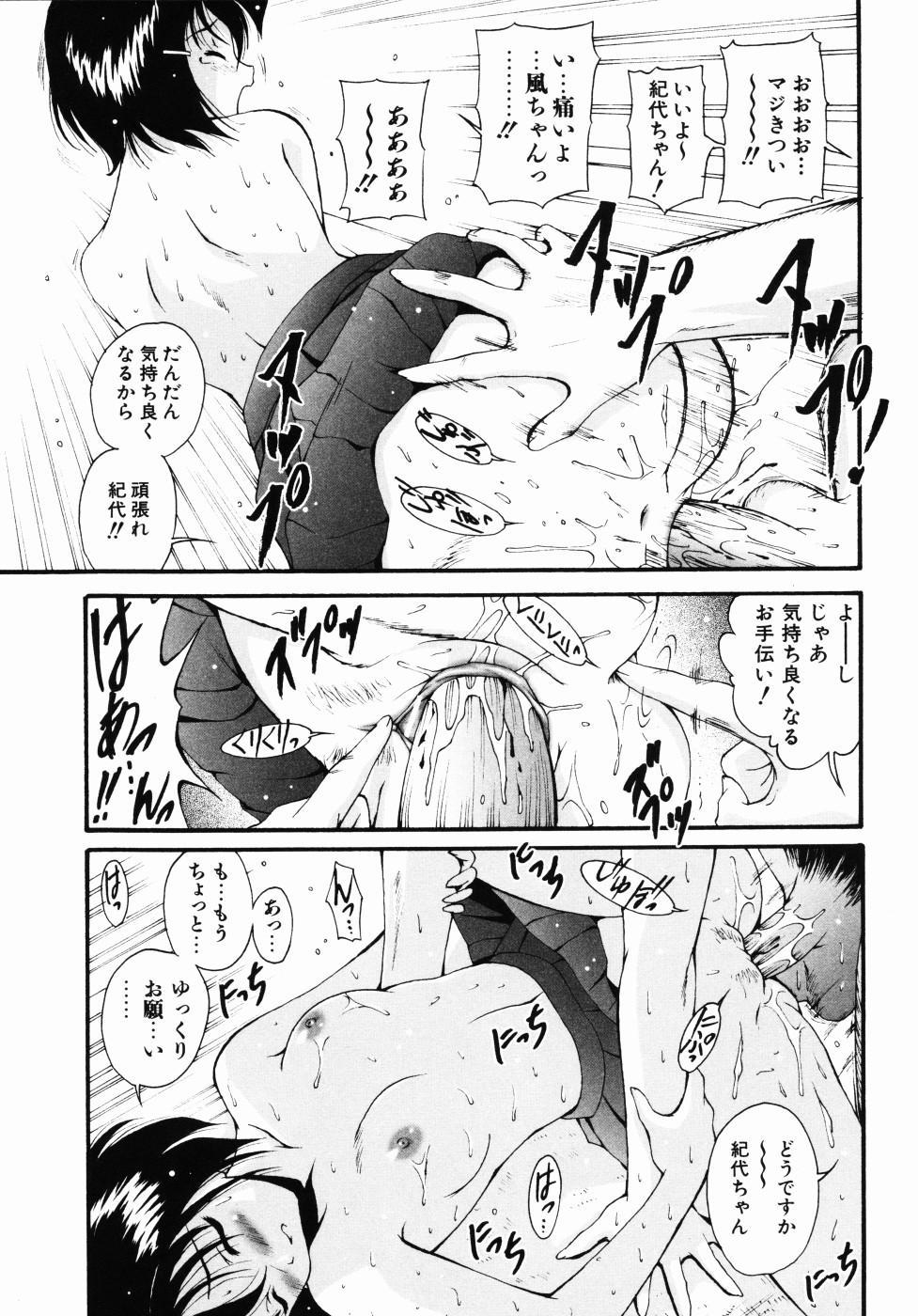 Daikyou Megami 73