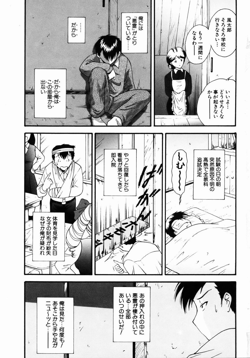 Daikyou Megami 7