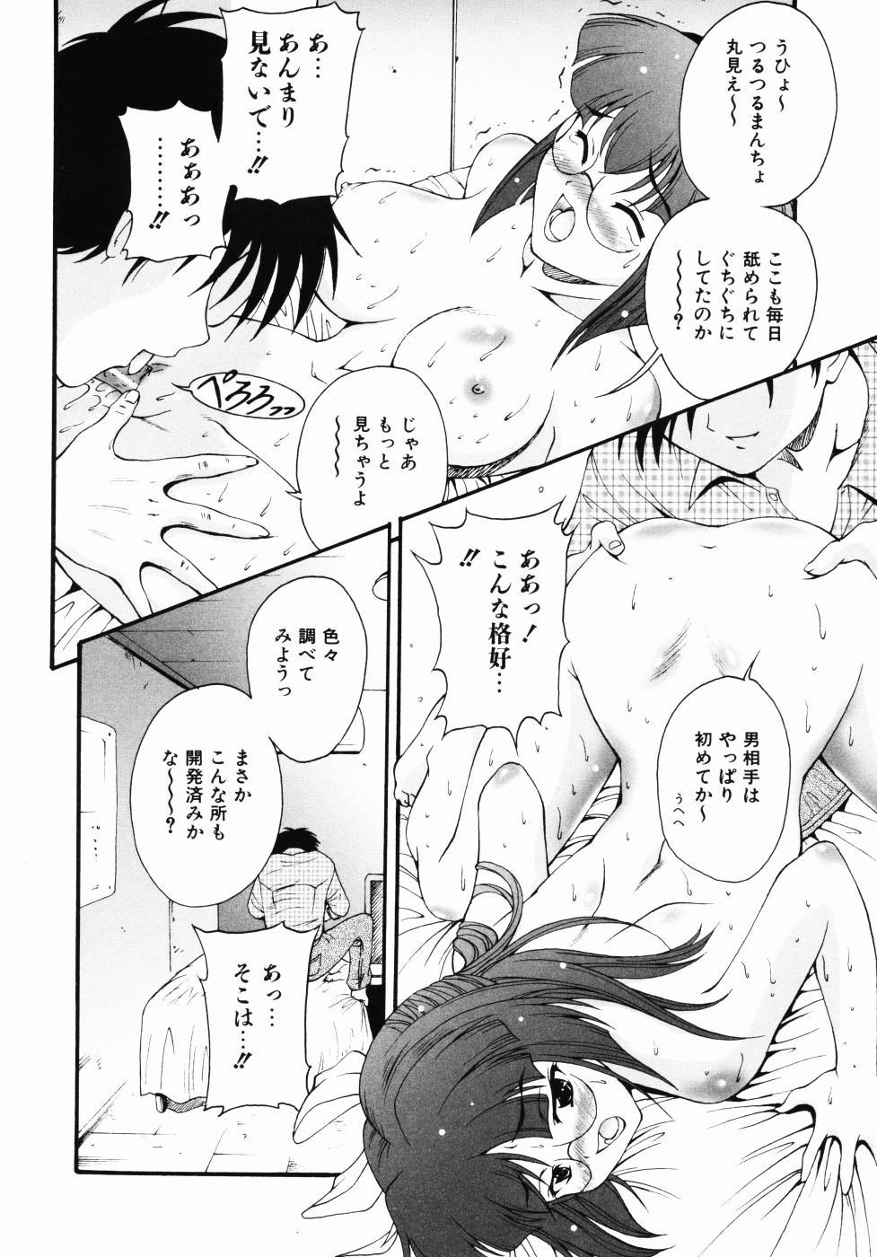 Daikyou Megami 92