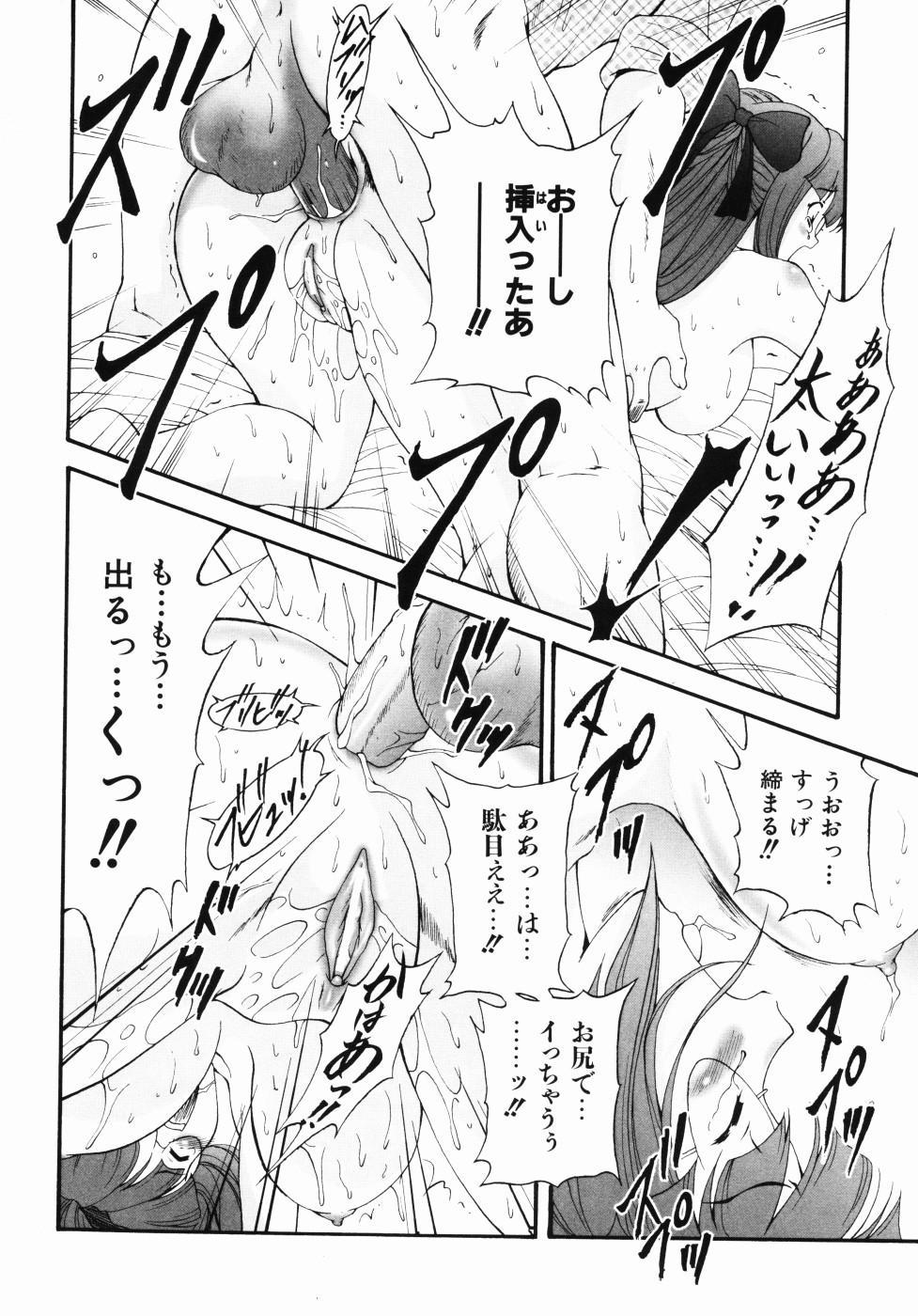 Daikyou Megami 94