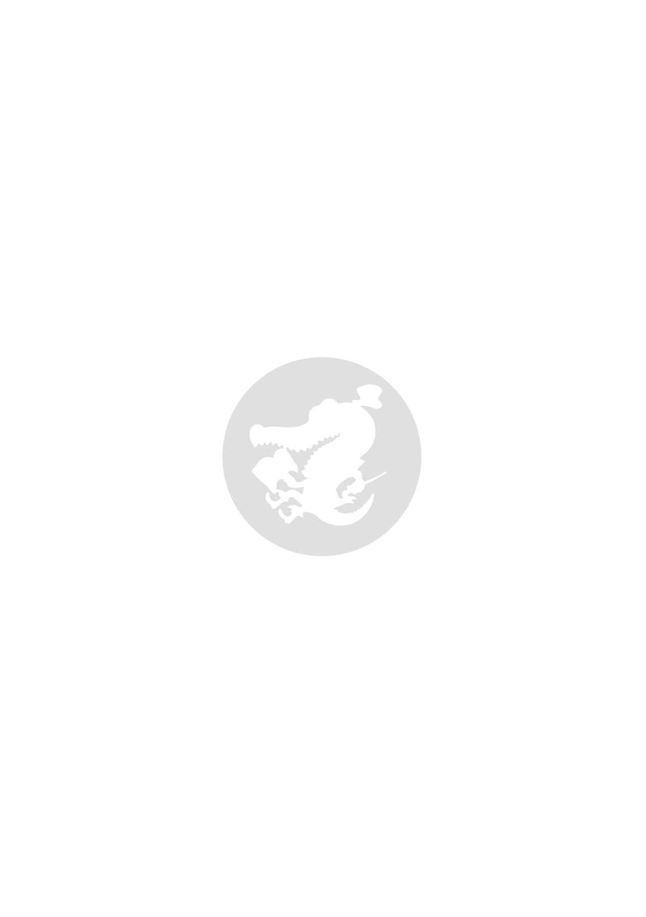 [Saemon] Ironna Kankei - Iro-Ero relationship Ch. 1-2, 4, 6, 8, 10, 12 [English] [N04h] [Digital] 118