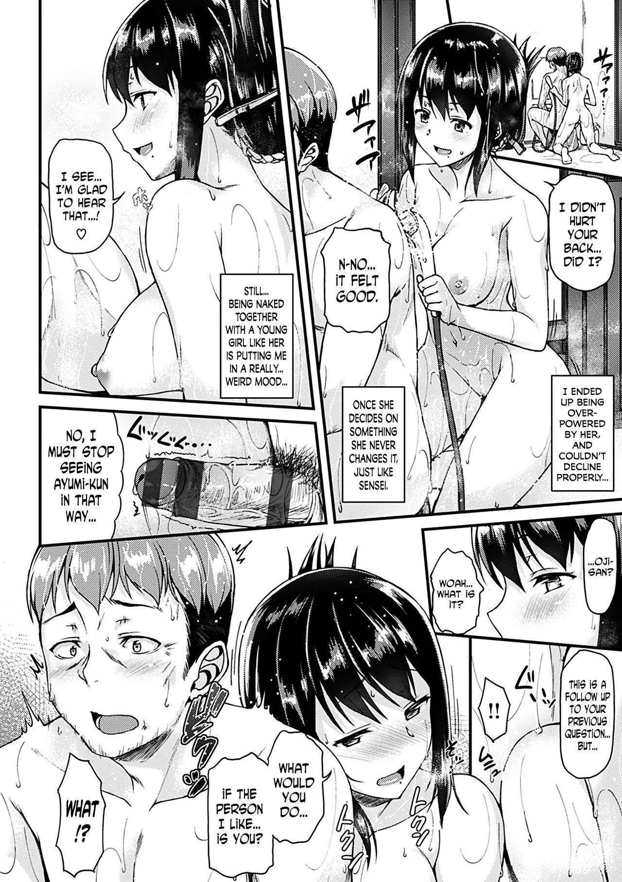 [Saemon] Ironna Kankei - Iro-Ero relationship Ch. 1-2, 4, 6, 8, 10, 12 [English] [N04h] [Digital] 47