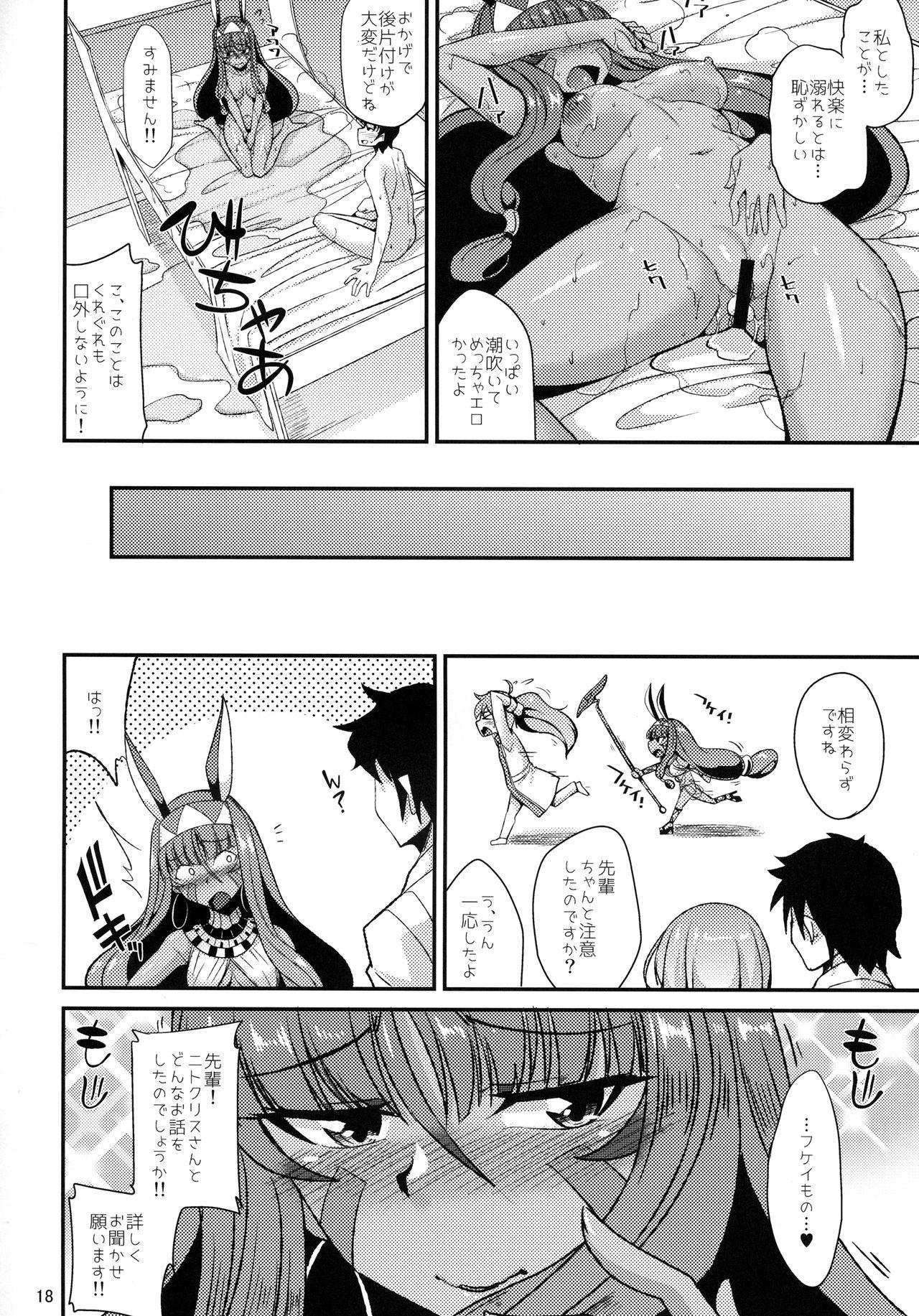 Fukei na Pharaoh ga Daikouzui 18