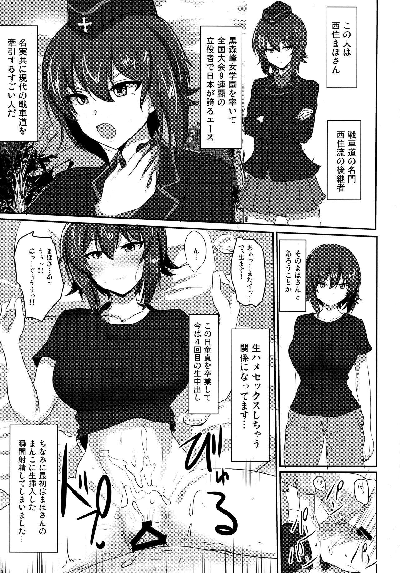 Yasashii Maho Onee-chan 2