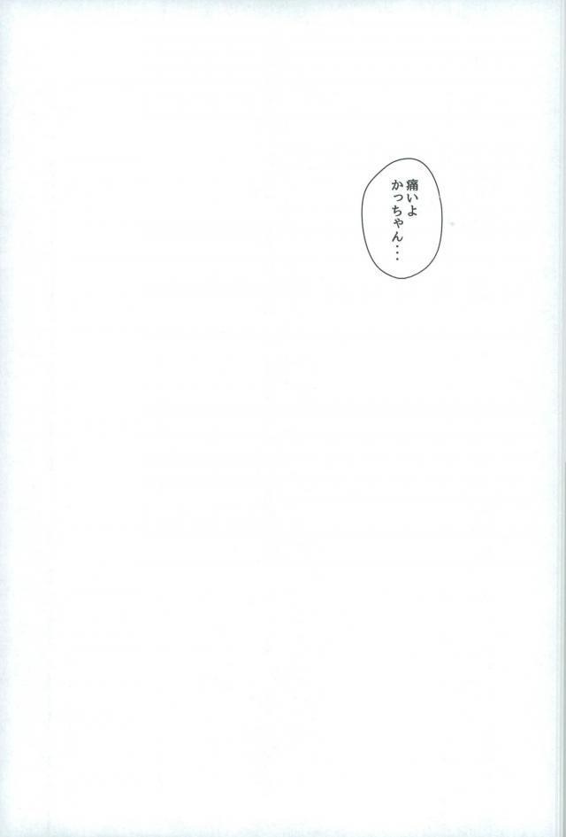 Jigoku de Naze Warui 26