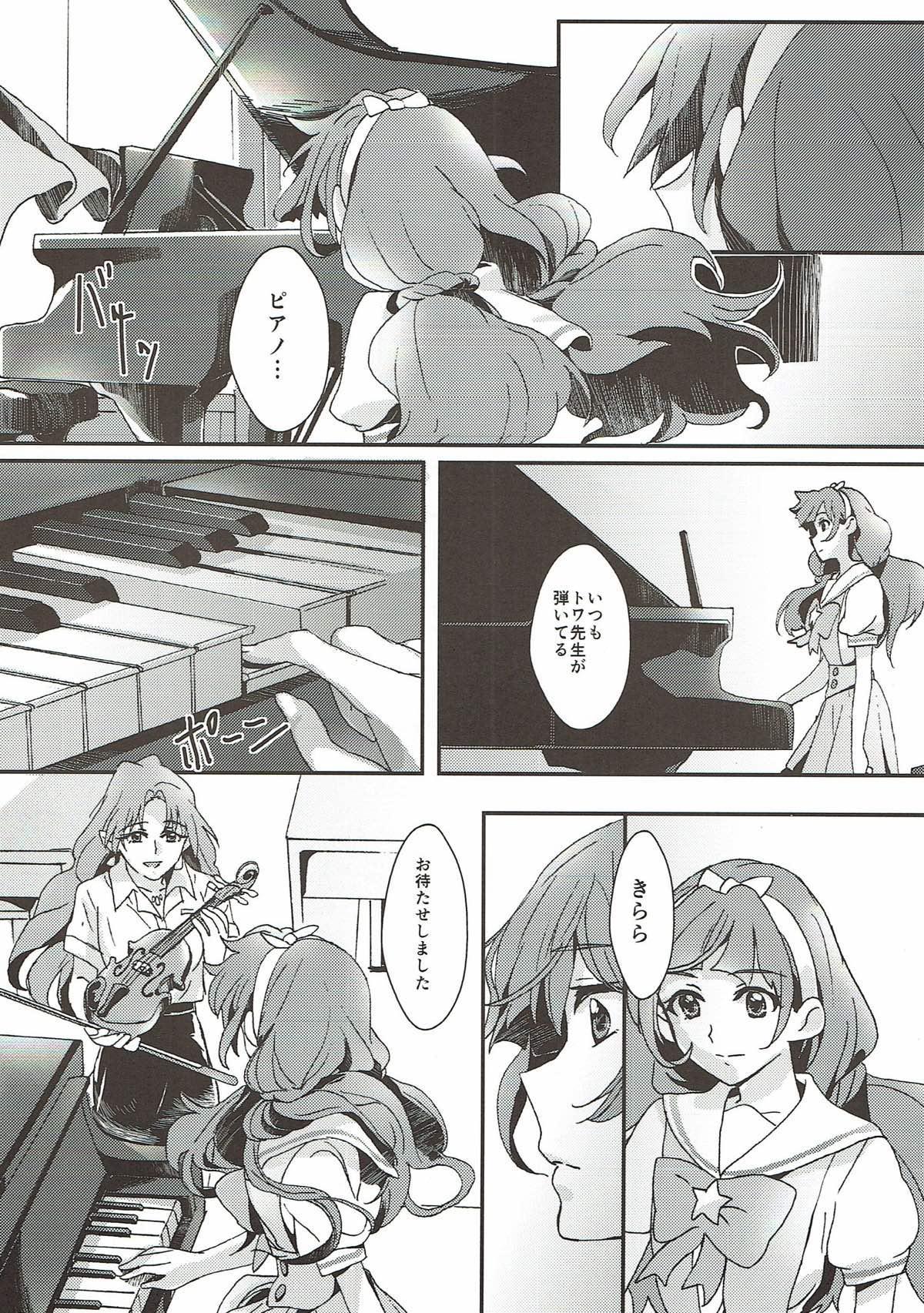 Sensei to Atashi 62