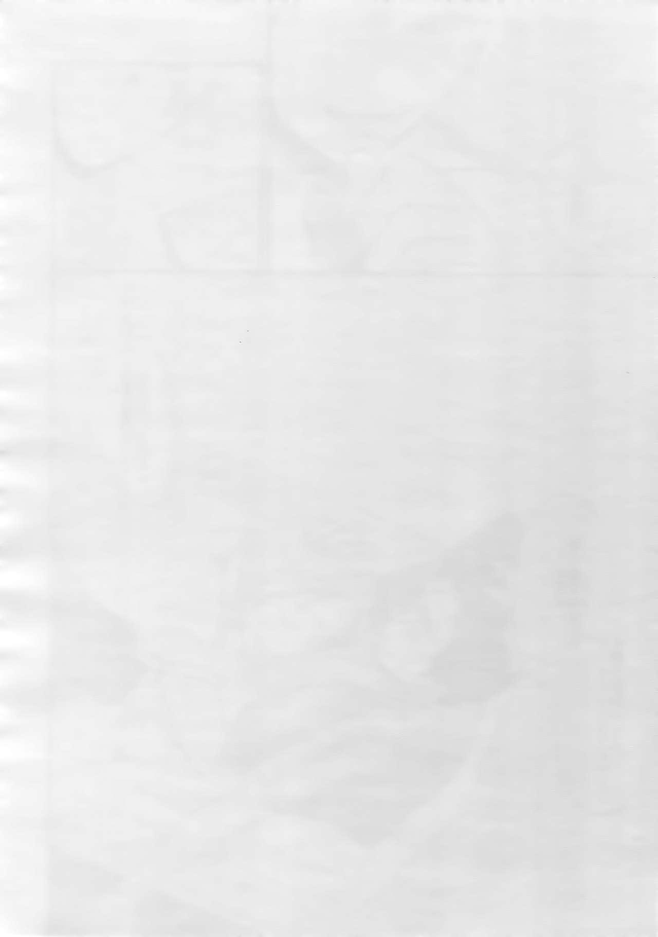[Bakuchi Jinsei SP (Satsuki Fumi)] Kanpeki Kareshi to Zettai Ryouiki Ouji-sama - Another Version - (Kuroko no Basket) 108