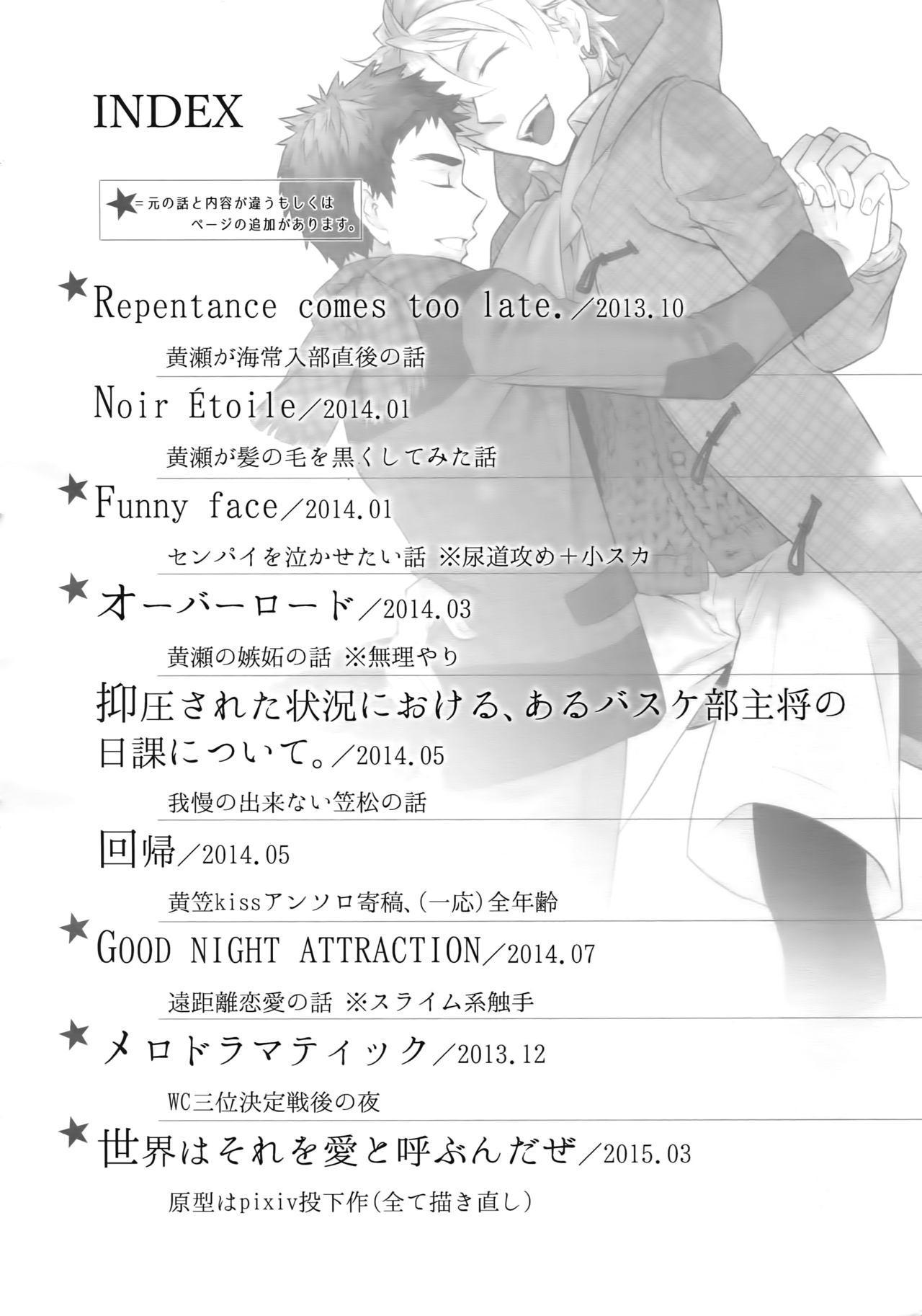 [Bakuchi Jinsei SP (Satsuki Fumi)] Kanpeki Kareshi to Zettai Ryouiki Ouji-sama - Another Version - (Kuroko no Basket) 2