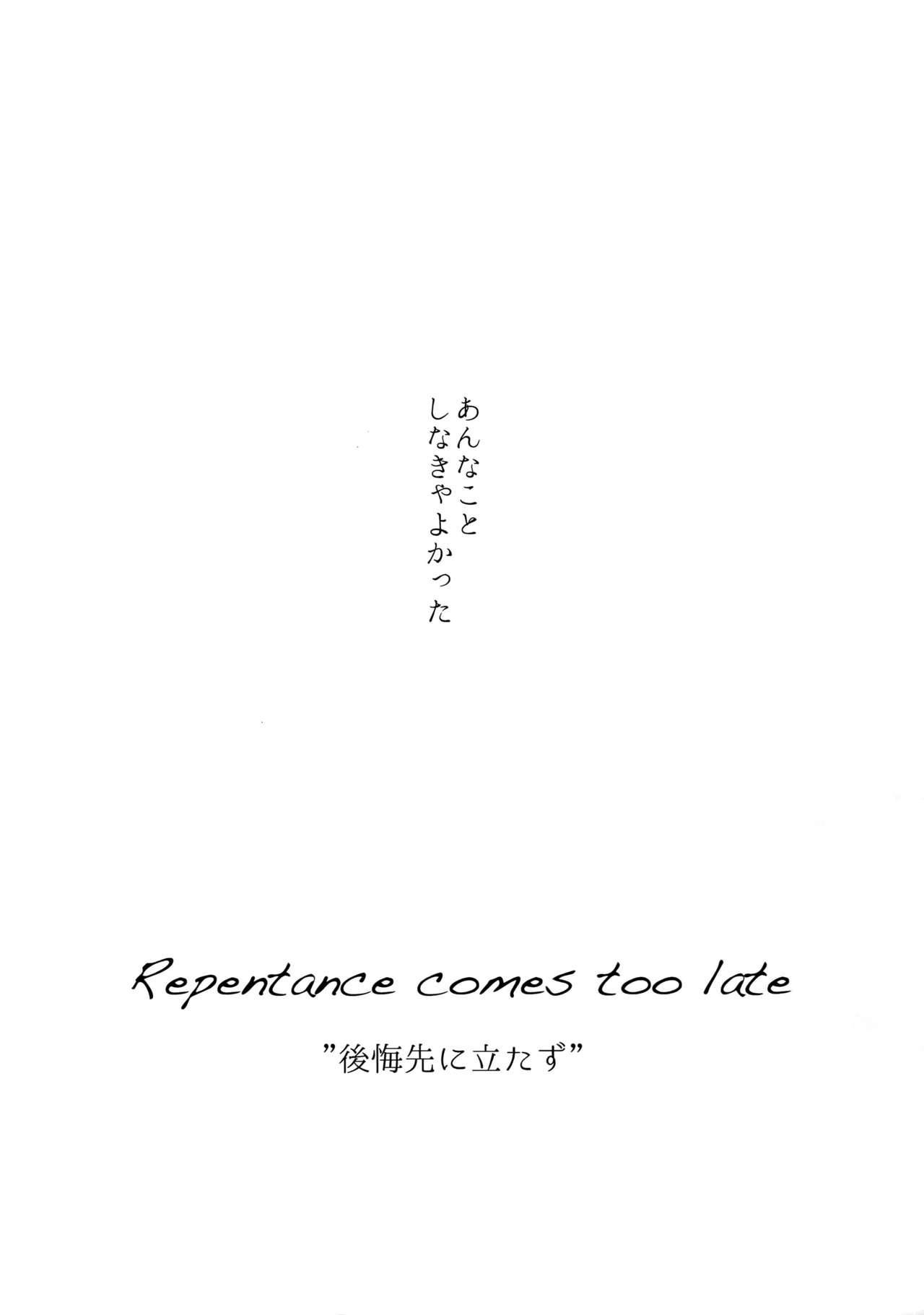 [Bakuchi Jinsei SP (Satsuki Fumi)] Kanpeki Kareshi to Zettai Ryouiki Ouji-sama - Another Version - (Kuroko no Basket) 39