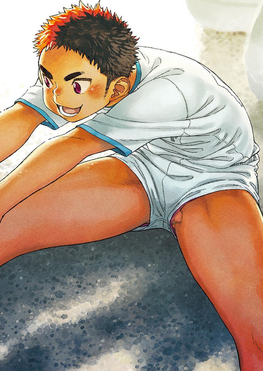 Yoko Kara Hamideru 4