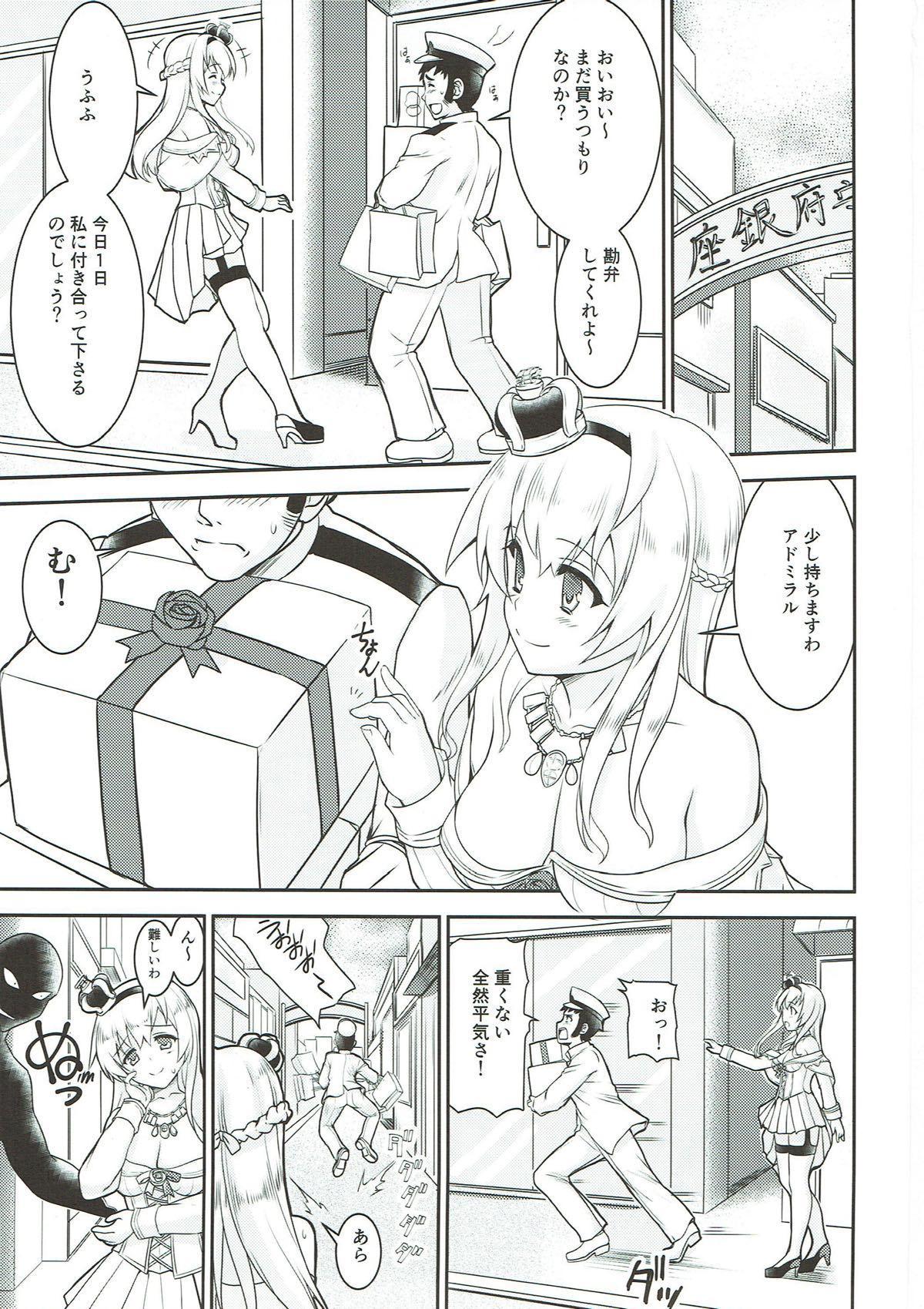 Yokodori Admiral 1
