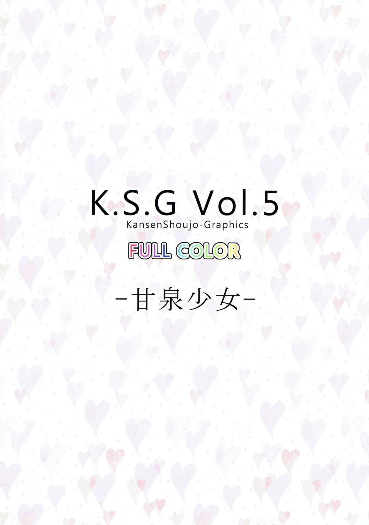 K.S.G Vol. 5 15